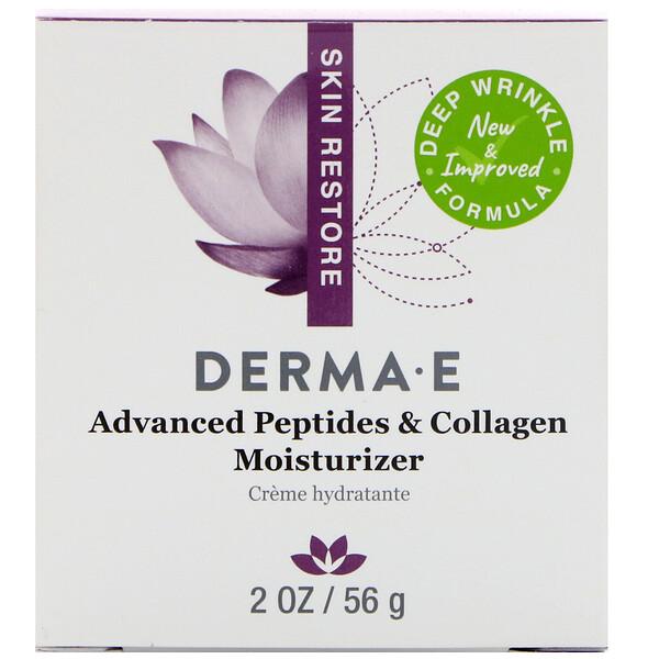 Derma E, Усовершенствованное увлажняющее средство с пептидами и коллагеном, 56 г (2 унции)