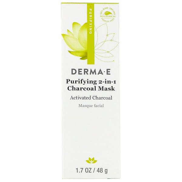 Очищающая маска с активированным углем 2 в 1, 1,7 унции (48 г)