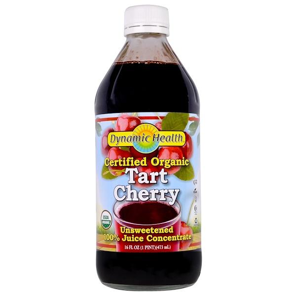 Dynamic Health  Laboratories, Сертифицированный органический продукт Tart Cherry, 100-процентный концентрированный сок, неподслащенный, 473 мл (16 жидких унций)