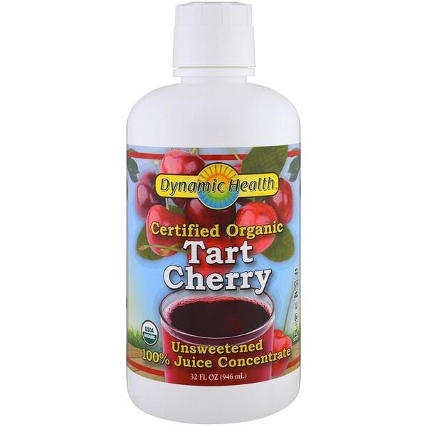 Сертифицированная органическая терпкая вишня, 100 % концентрат сока, без сахара, 946 мл (32 жидких унции)