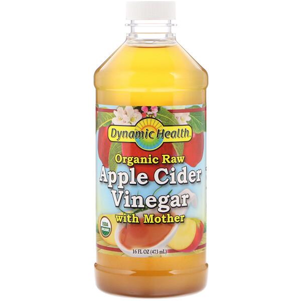 Органический яблочный уксус с маткой, 473 мл (16 жидких унций)