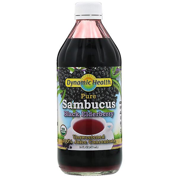 Pure Sambucus, 100% концентрат сока черной бузины, неподслащенный, 473мл (16жидк.унций)