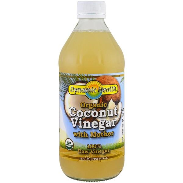 Organic Coconut Vinegar with Mother, 100% Raw Vinegar, 16 fl oz (473 ml)