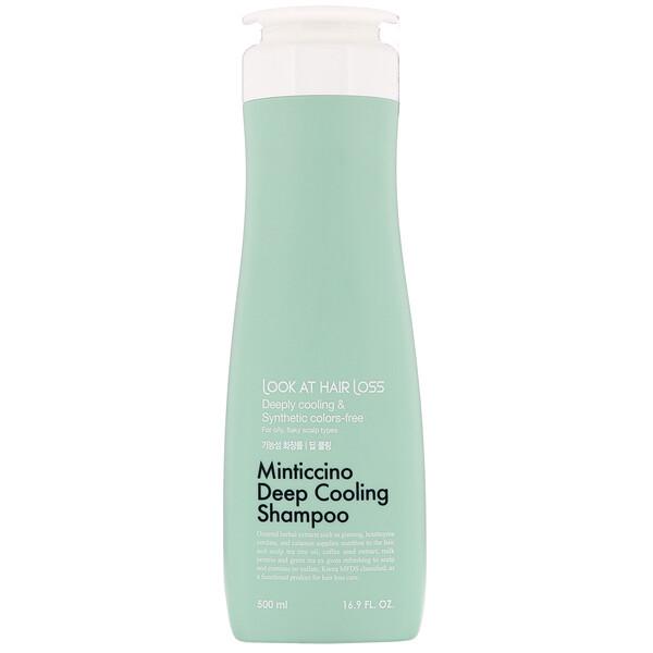 Look At Hair Loss, Minticcino, охлаждающий шампунь, 500мл