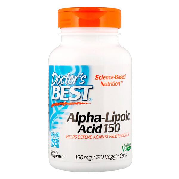 альфа-липоевая кислота, 150 мг, 120 растительных капсул