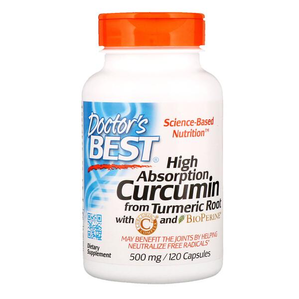 Легкоусвояемый куркумин, 500 мг, 120 капсул