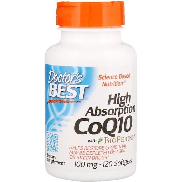 Коэнзим Q10 с высокой степенью всасывания с BioPerine, 100 мг, 120 мягких таблеток