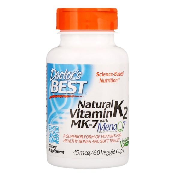 Натуральный витамин K2 MK-7 с MenaQ7, 45 мкг, 60 растительных капсул
