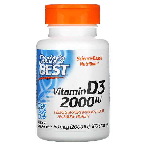 ВитаминD3, 2000МЕ, 180мягких таблеток