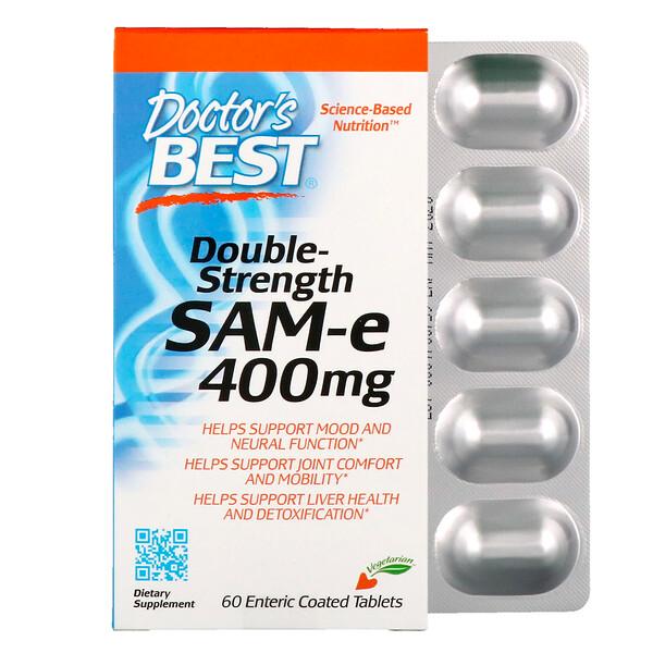 Doctor's Best, SAM-e, Double Strength, 400 мг, 60 таблетки, покрытые желудочно-резистентной оболочкой