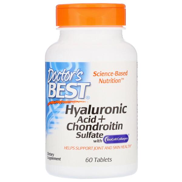 Лучшая гиалуроновая кислота с сульфатом хондроитина и коллагеном BioCell, 60 таблеток