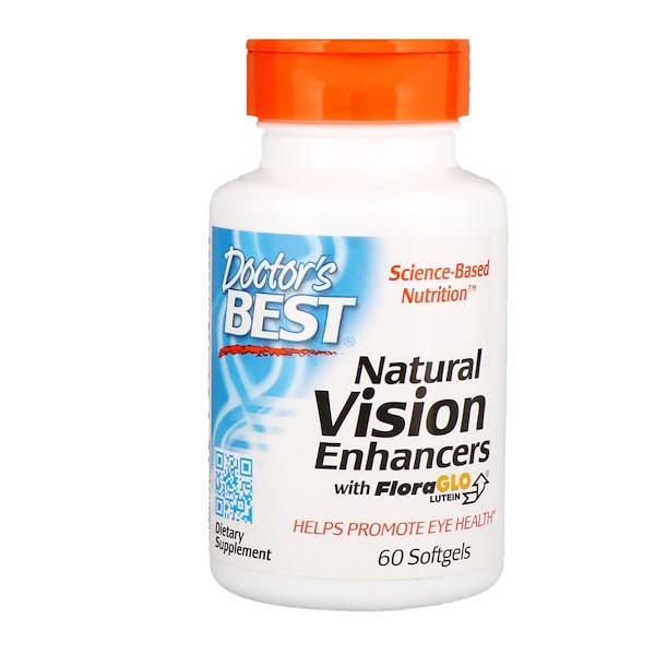 натуральные средства для улучшения зрения с лютеином FloraGlo, 60 мягких желатиновых капсул