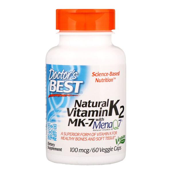 Doctor's Best, Натуральный витаминK2 MK-7 с MenaQ7, 100мкг, 60растительных капсул