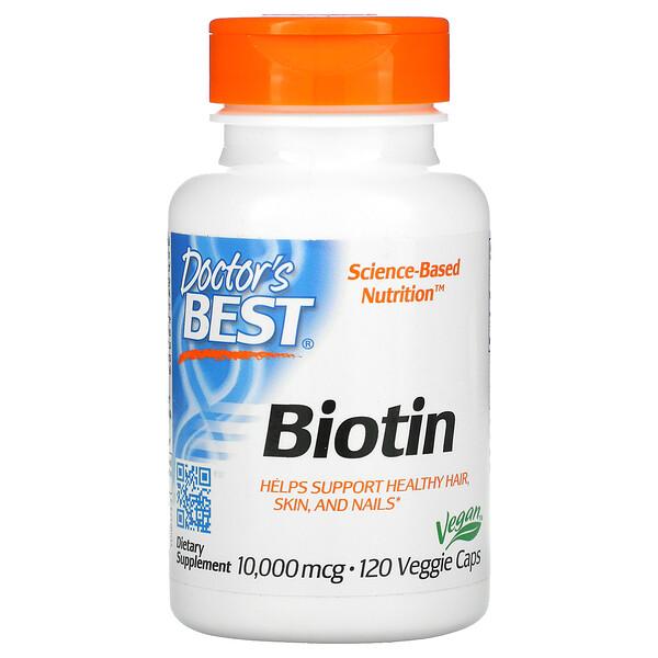 Биотин, 10000 мкг, 120 вегетарианских капсул