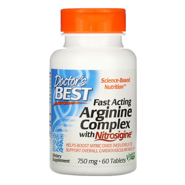 Быстродействующий комплекс аргинина с нитросигином 750 мг, 60 таблеток