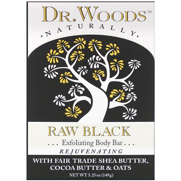 Dr. Woods, Сырое черное мыло для тела, 149г (5,25унции)