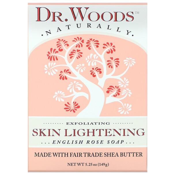 Английское мыло с ароматом розы, эффект осветления кожи, 149 г (5,25 унции)