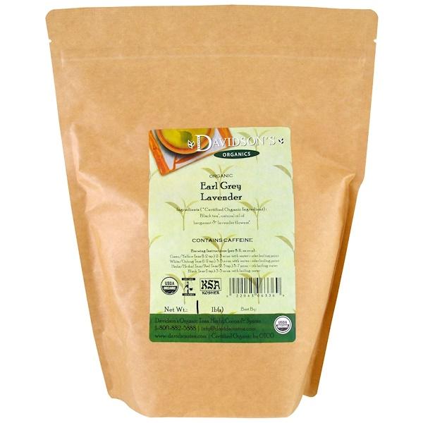 Davidson's Tea, Органический чай Earl Grey с лавандой, 453 г (1 фунт) (Discontinued Item)