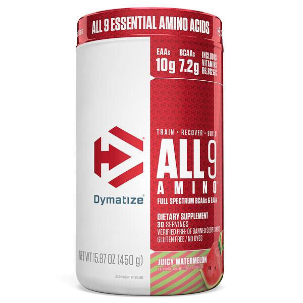 All 9 Amino, сочный арбуз, 450г (15,87унции)