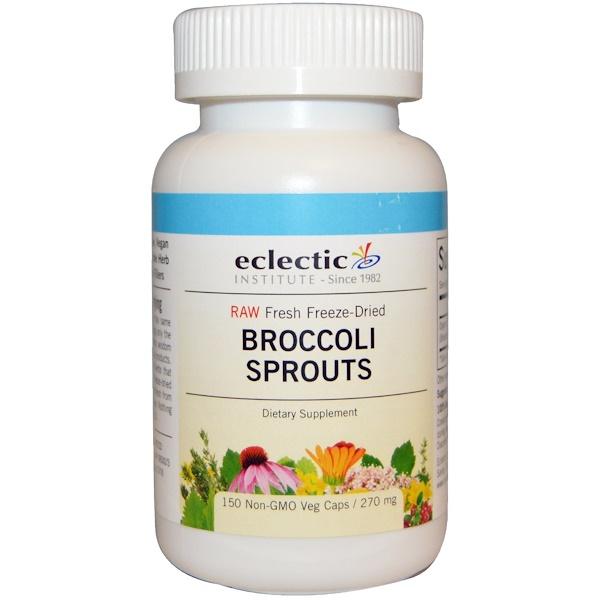 Капуста брокколи, 270 мг, 150 растительных капсул