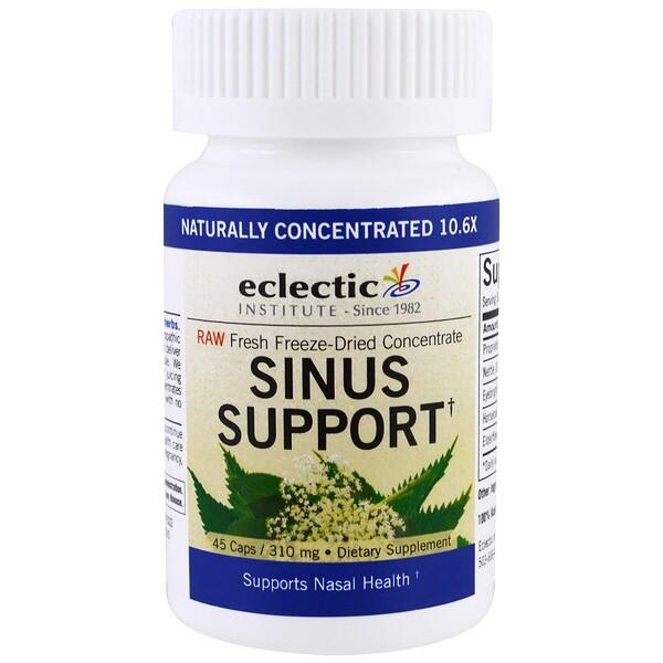 Укрепление здоровья носа, 310 мг, 45 растительных капсул