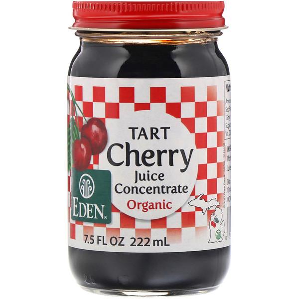 Органический концентрат вишневого сока, 7,5 жидких унций (222 мл)
