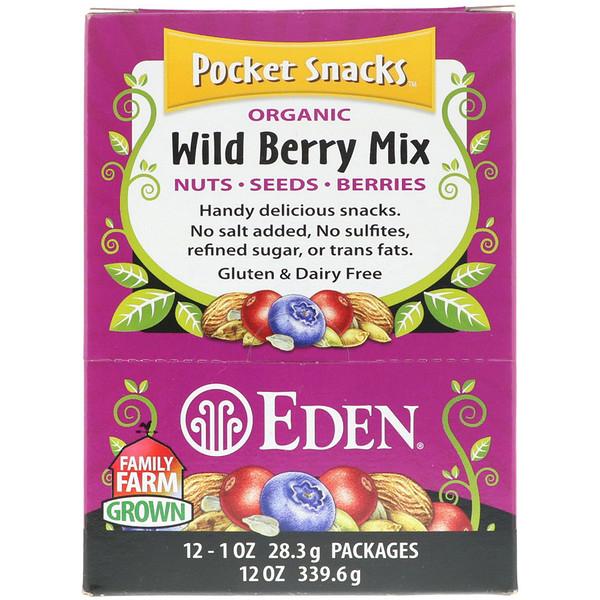 Карманный перекус: микс из лесных ягод, 12 упаковок, 12 пакетиков по 28.3 г каждый