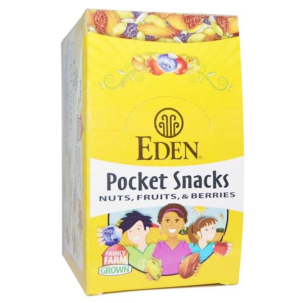 Organic, Pocket snacks, тыквенные семечки, сухие жареные, 12 пакетиков, 1 унция (28,3 г) каждый