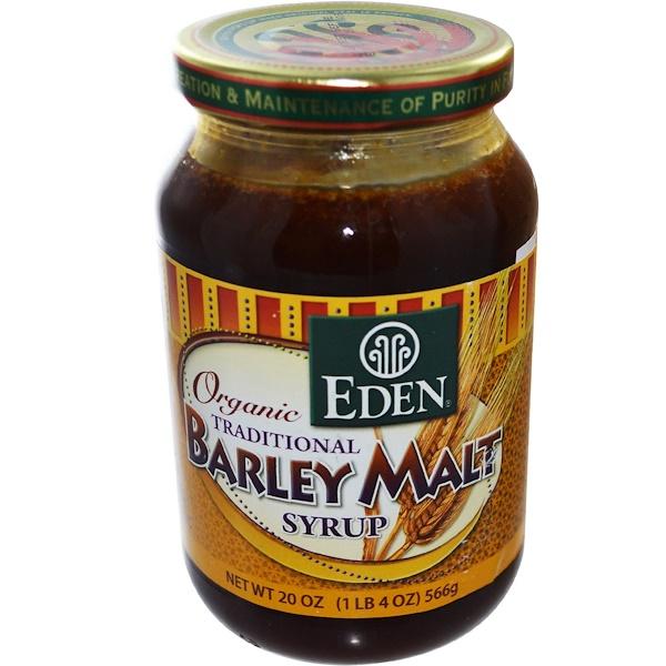 Органический традиционный сироп из ячменного солода, 566 г