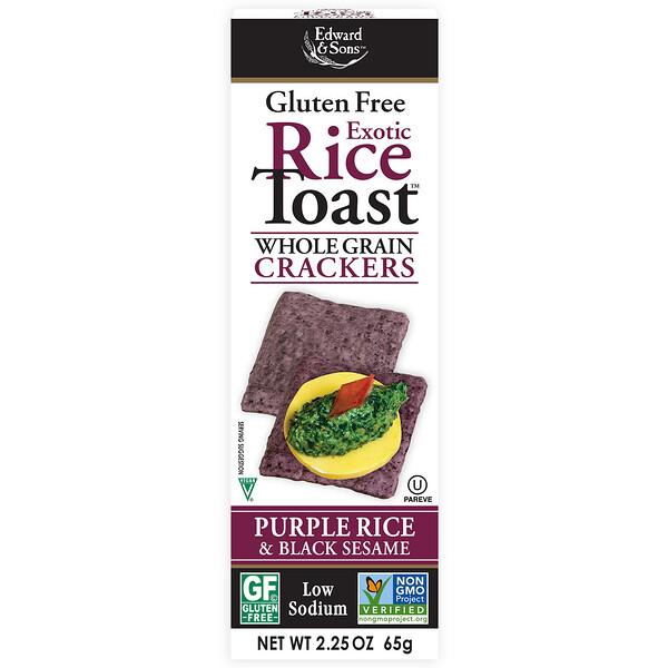 Edward & Sons, Exotic Rice Toast, цельнозерновые крекеры, фиолетовый рис и черный кунжут, 65 г (2,25 унции)