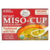 Edward & Sons, Instant Miso-Cup, Traditional with Tofu, 4 Single Servings, 1.3 oz (36 g)