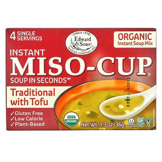 Чашки для супа и миски - iHerb