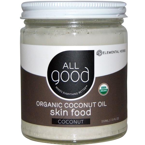 All Good Products, Органическое кокосовое масло, питание кожи, кокос, 7.5 ж.унций (222 мл) (Discontinued Item)