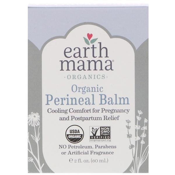 Earth Mama, Органический промежностный бальзам, 2 ж. унц. (60 мл) (Discontinued Item)