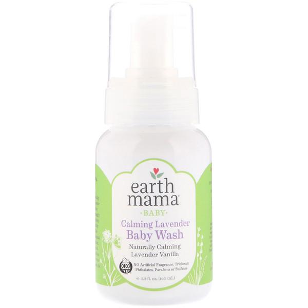 Earth Mama, Средство для умывания для детей, лаванда, ваниль 5,3 ж. унц. (160 мл) (Discontinued Item)