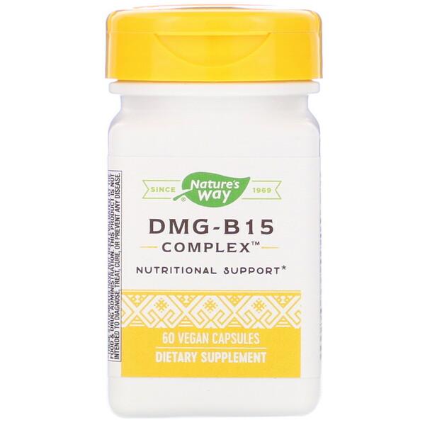 DMG-B15 Complex, 60 Vegan Capsules