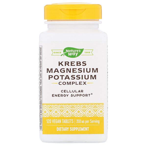 Комплекс магния и калия Кребса, 350 мг, 120 веганских таблеток