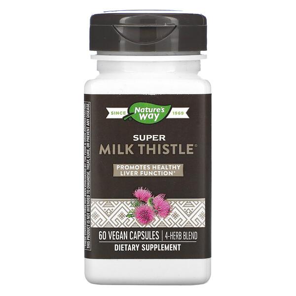 Super Milk Thistle, 60вегетарианских капсул