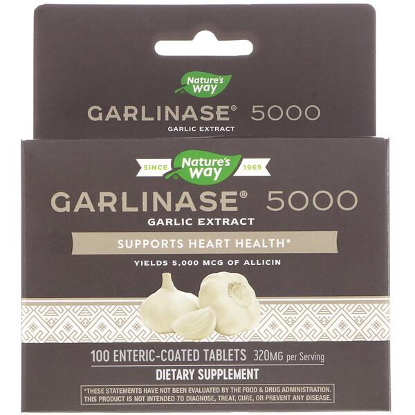 Garlinase 5000, 320 мг, 100 таблеток, покрытых желудочно-резистентной оболочкой