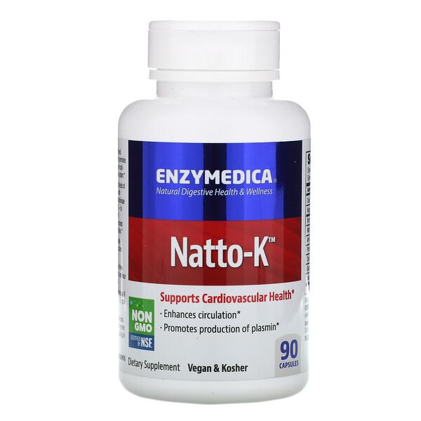 Natto-K, для сердечно-сосудистой системы, 90 капсул