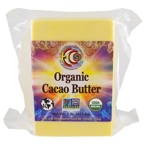 Earth Circle Organics, Органическое какао масло, 1 фунт (453,4 г) (Discontinued Item)