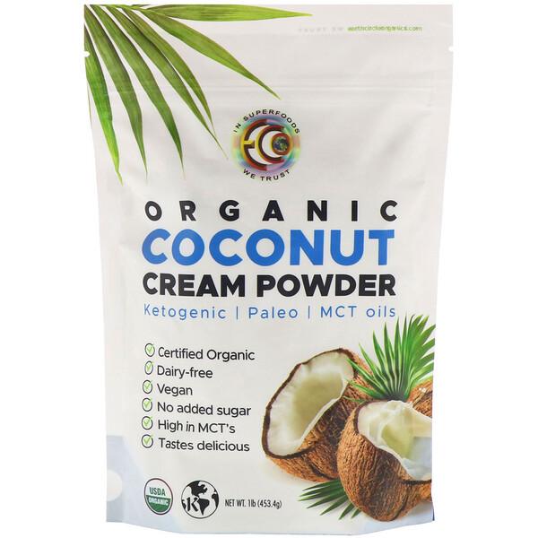 Органические сухие кокосовые сливки, 453,4 г (1 фунт)