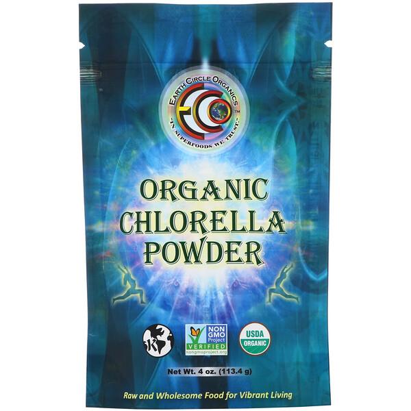 Порошок из органической хлореллы, 113,4г (4унции)