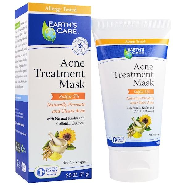 Лечебная маска от угревой сыпи, сера 5%, 2,5 унции (71 г)