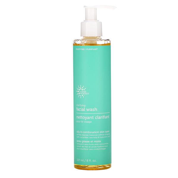 Clarifying Facial Wash, Oily & Combination Skin Types, 8 fl oz (237 ml)