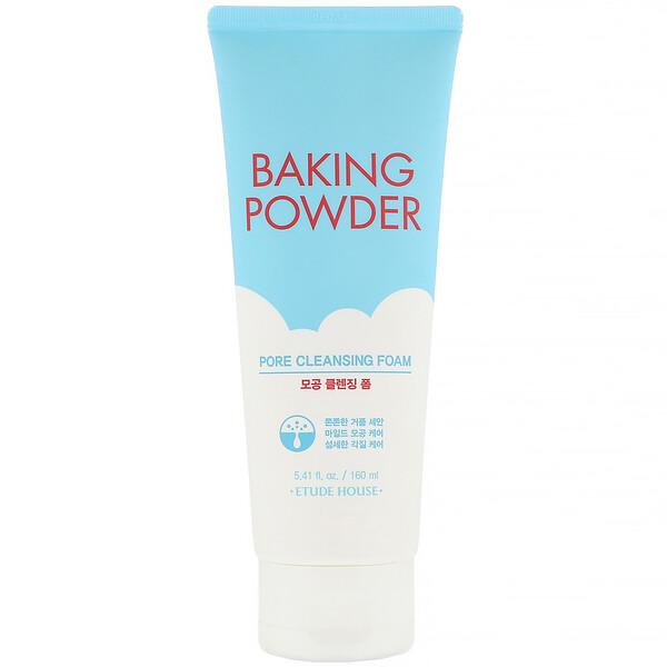 Etude House, Baking Powder, пенка для очищения пор с разрыхлителем, 160мл (5,41жидк.унции) (Discontinued Item)