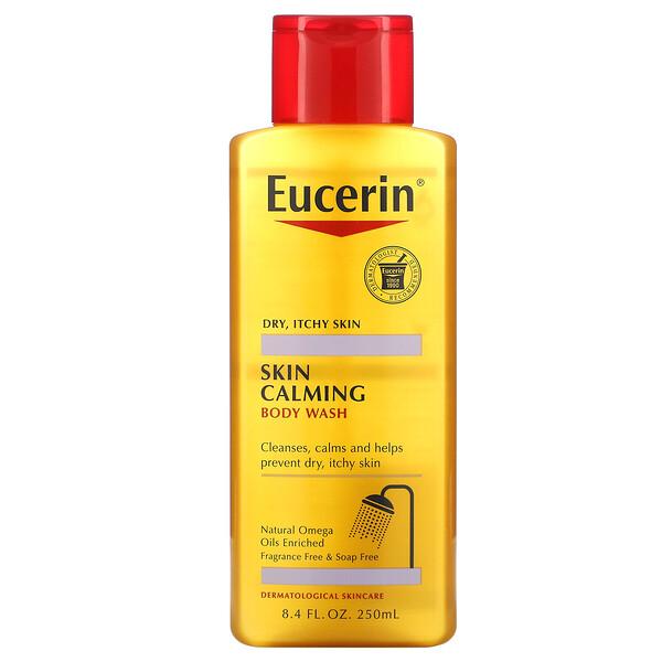 Успокаивающий кожу гель для душа, для сухой и раздраженной кожи, без запаха, 8,4 ж.унц. (250 мл)