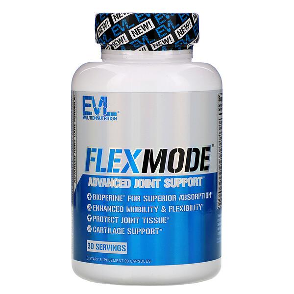 FlexMode, улучшенная поддержка суставов, 90 капсул