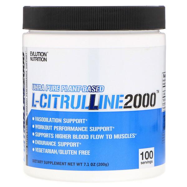 L-CITRULLINE2000, 7.1 oz (200 g)