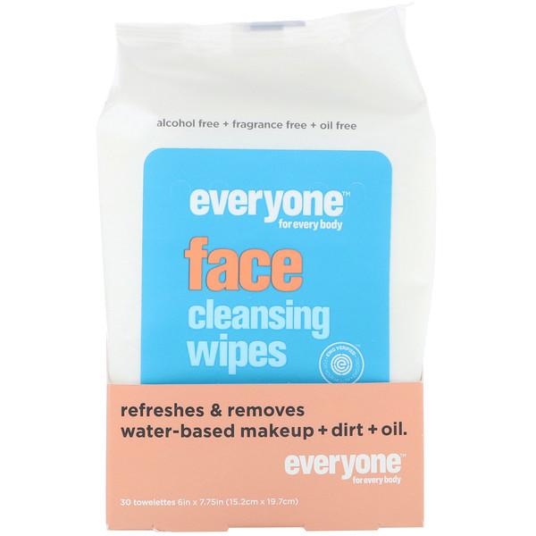 Очищающие салфетки для лица, 30шт.